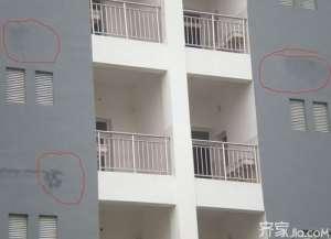 外墙渗水处理方法  让你的外墙不再渗水资讯生活